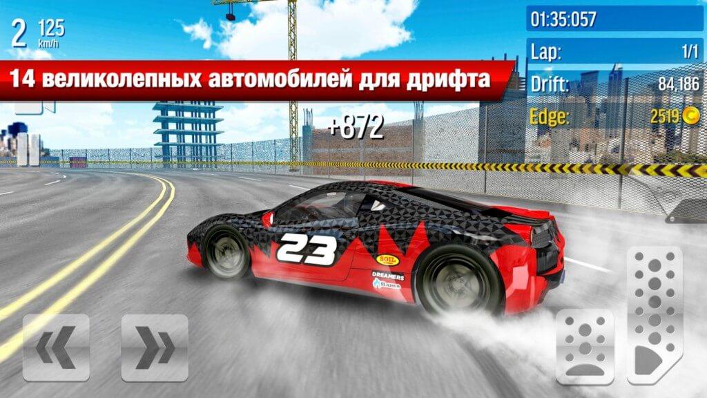 Игровой процесс в игре Drift Max City