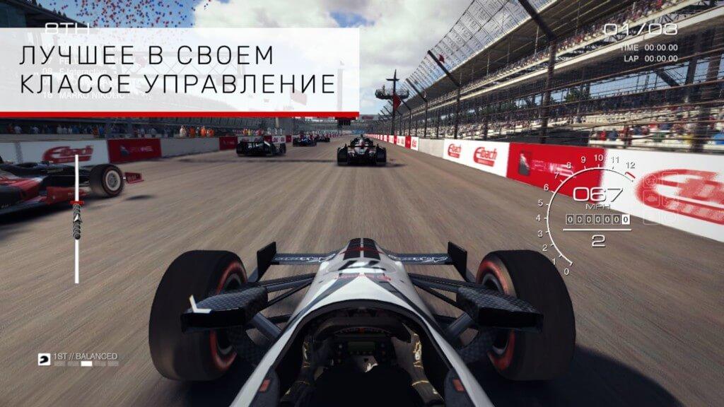 Игровой процесс в GRID Autosport