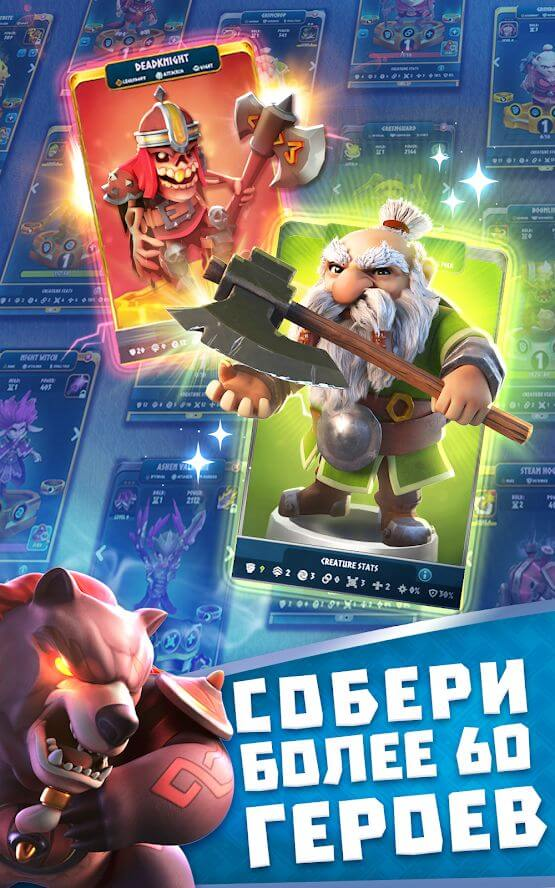 Сюжет игры Legend of Solgard