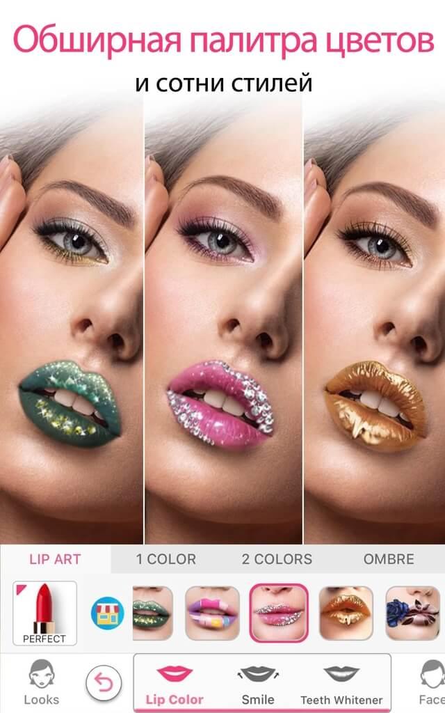 Преимущества приложения YouCam Makeup