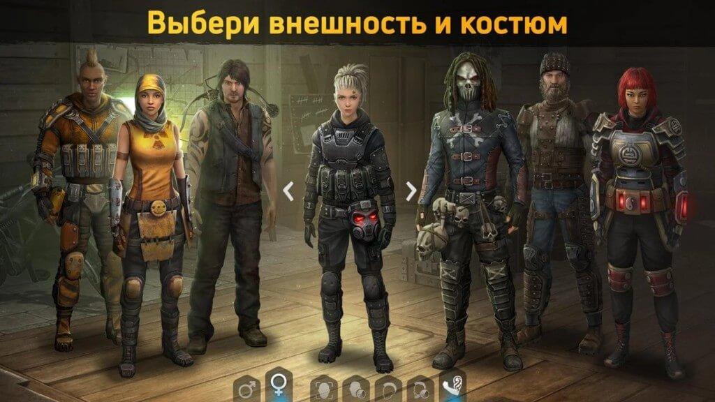 История игры Dawn of Zombies на андроид