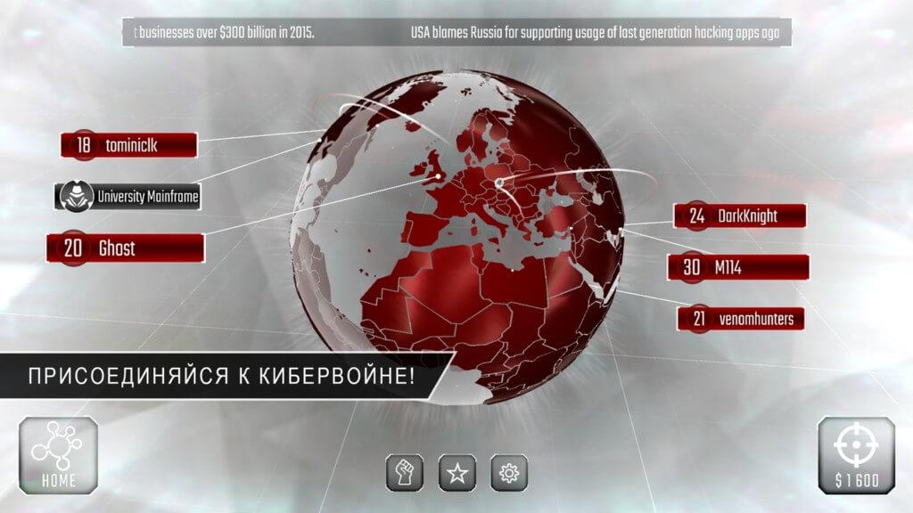 Механика игры Hackers на андроид