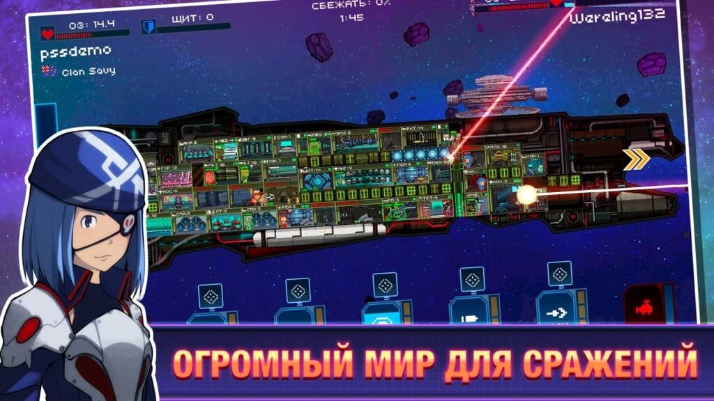Сюжет игры Pixel Starships Hyperspace