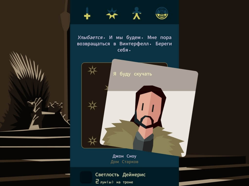 Сюжет игры Reigns Game of Thrones