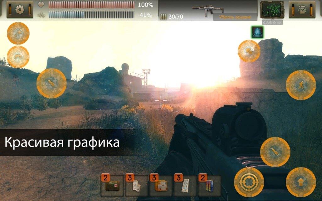 Игровой процесс в The Sun Origin на андроид