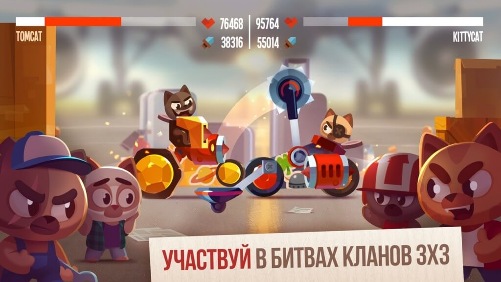 Механика игры CATS Crash Arena Turbo Stars