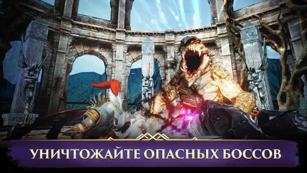 История игры Darkness Rises на андроид