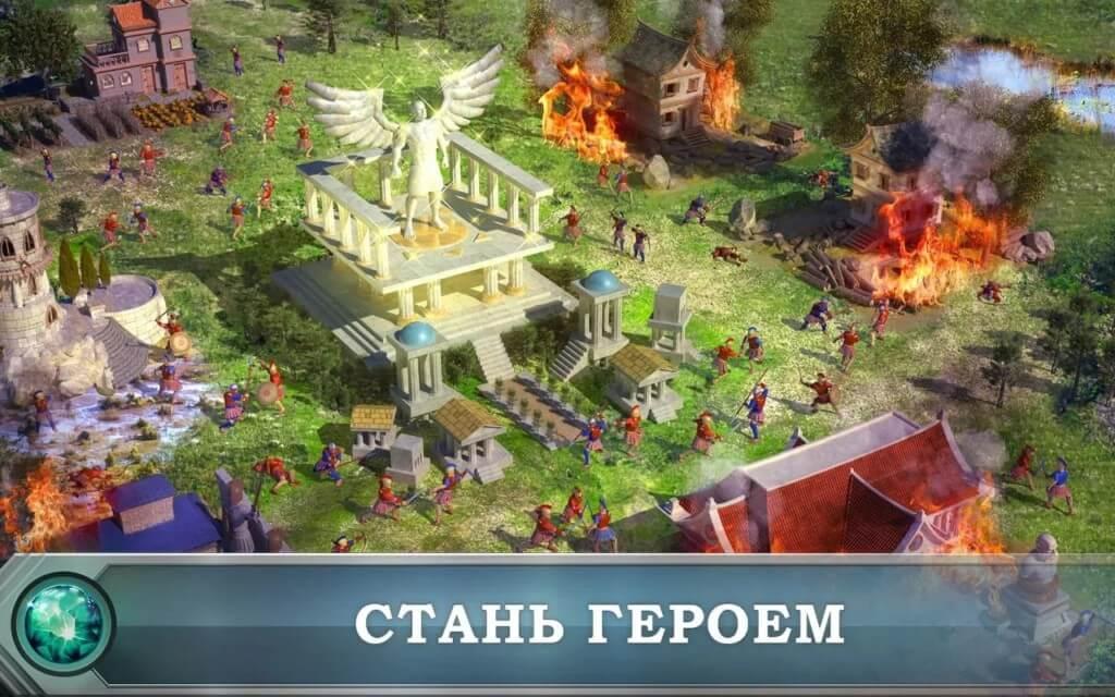 Механика игры Game of War - Fire Age