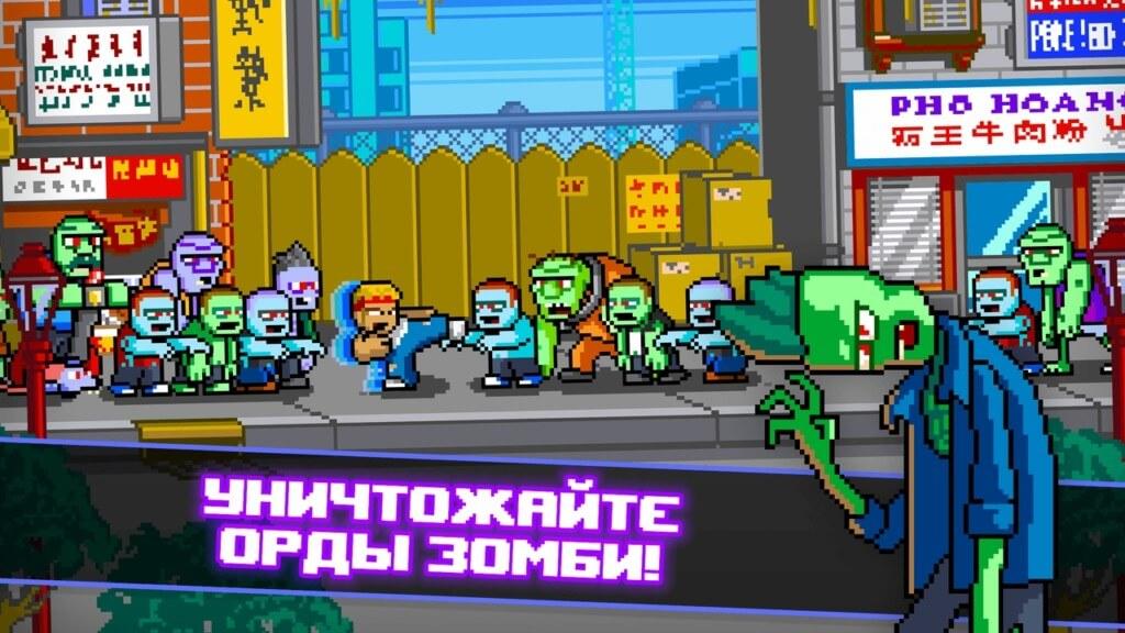 История игры Кунг-фу Z