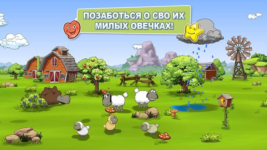 Механика игры Облака и овцы 2