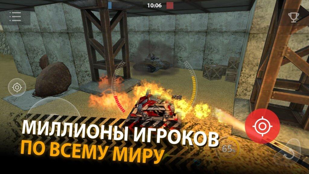 Механика игры Танки Онлайн на андроид