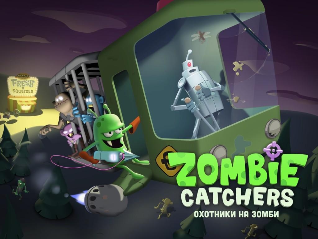 Подробнее об игре Zombie Catchers на андроид