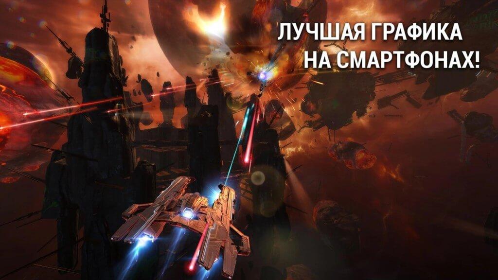 Механика игры Galaxy on Fire 3