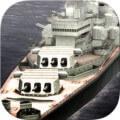 Pacific Fleet 2.10