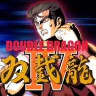 Double Dragon 4 1.0
