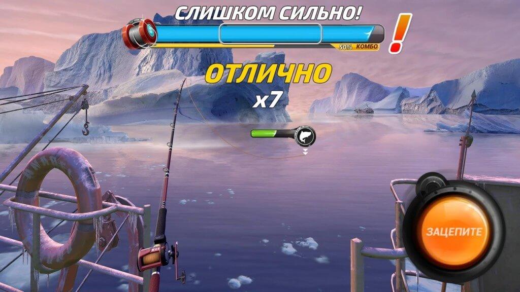 Механика игры Fishing Clash