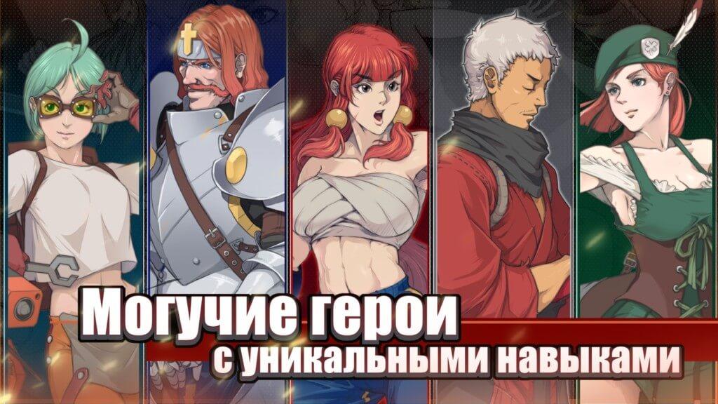 Геймплей игры Otherworld Legends