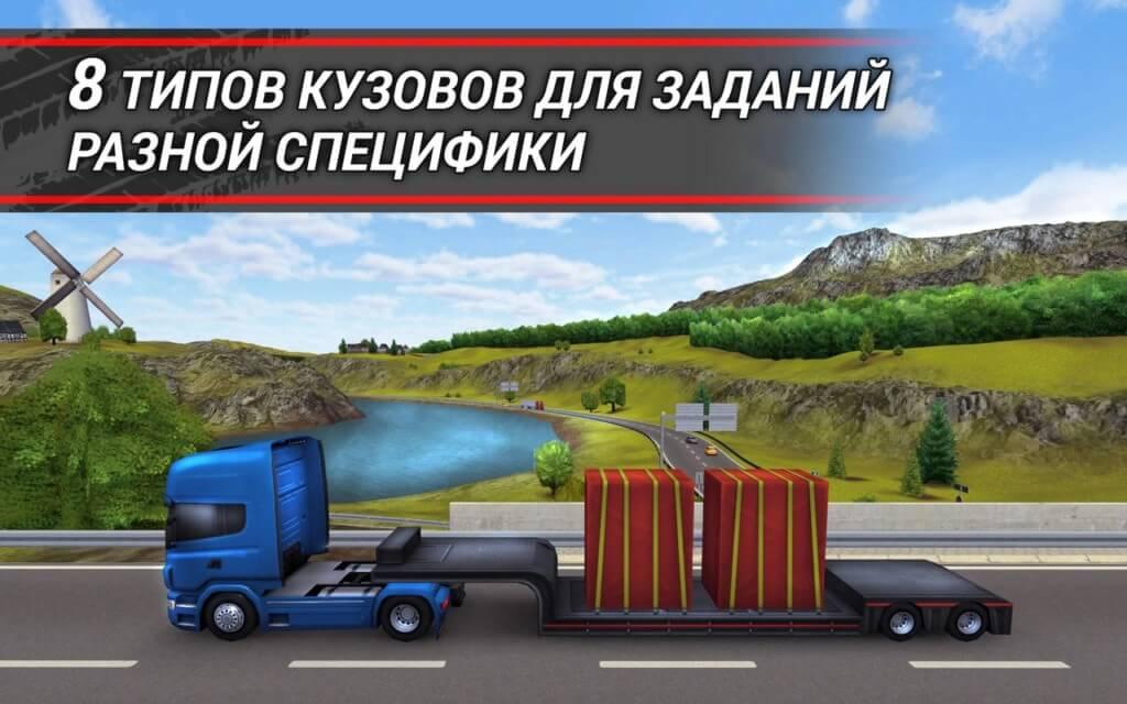 Геймплей игры TruckSimulation 16