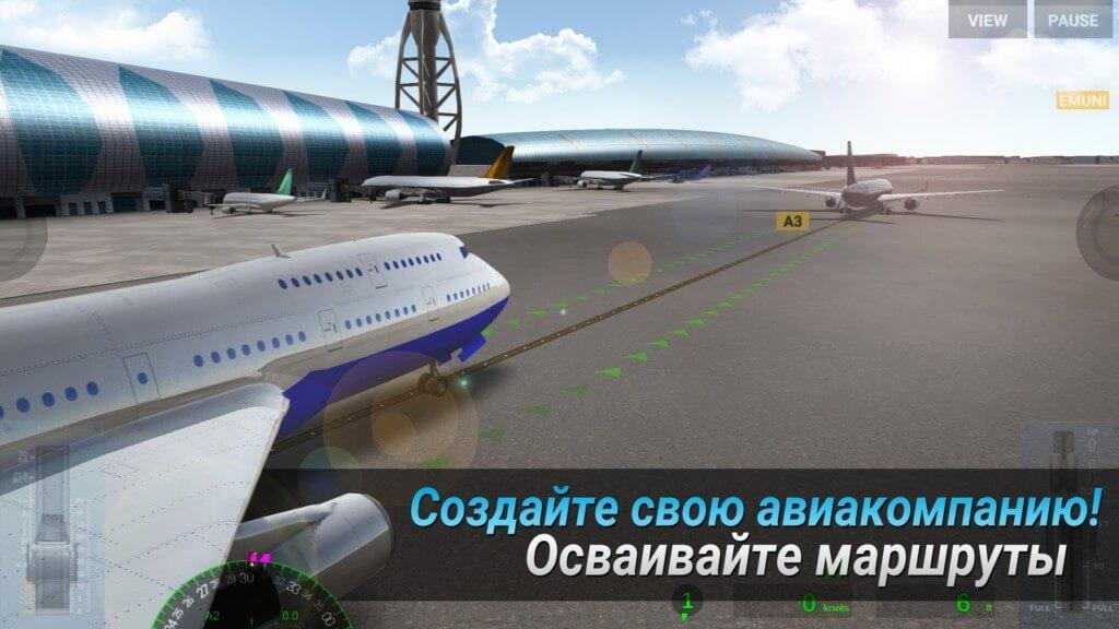 Геймплей игры Airline Commander на андроид