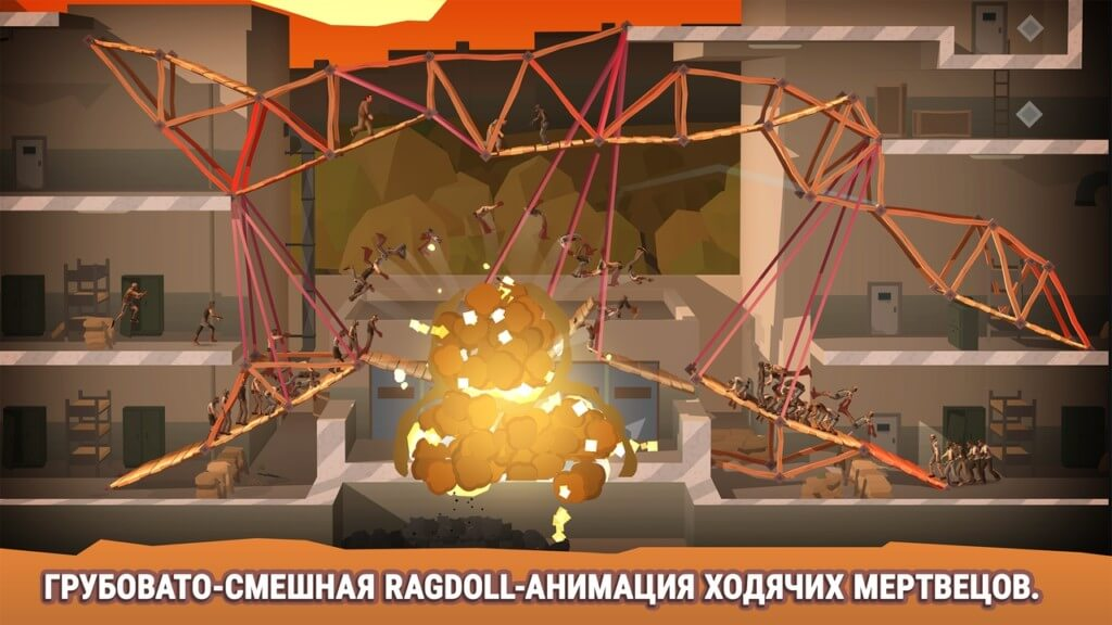 Скриншот Bridge Constructor: The Walking Dead