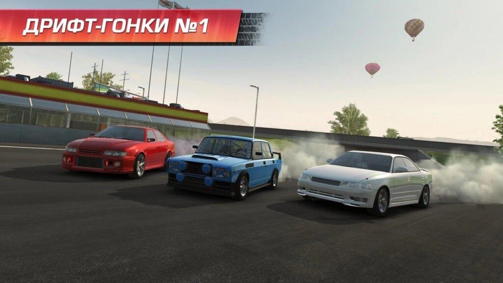 Механика игры CarX Drift Racing на андроид
