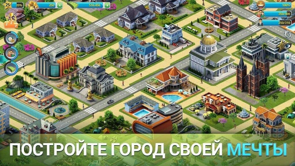 Механика игры City Island 3