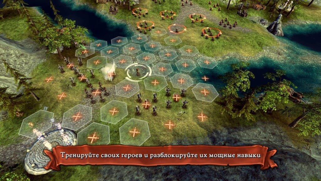 Сюжет игры Hex Commander Fantasy Heroes