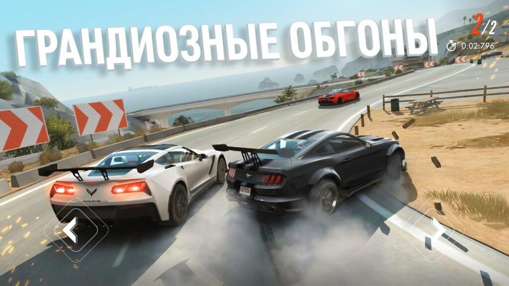 Геймплей игры Rebel Racing на андроид