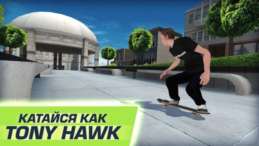 Механика игры Tony Hawks Skate Jam