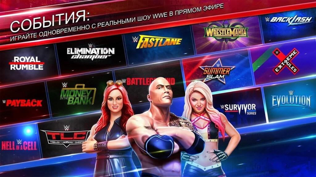 Геймплей игры WWE Mayhem