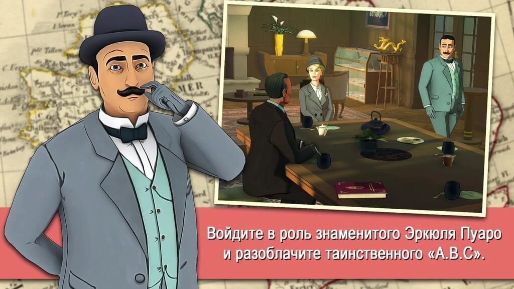 Сюжет в Agatha Christie The ABC Murders