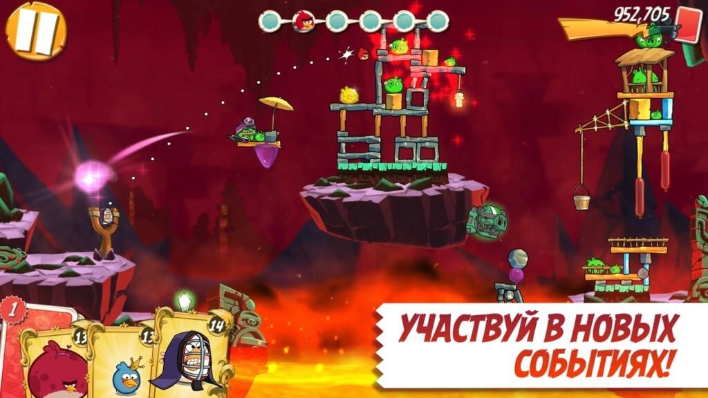 Подробнее об игре Angry Birds 2