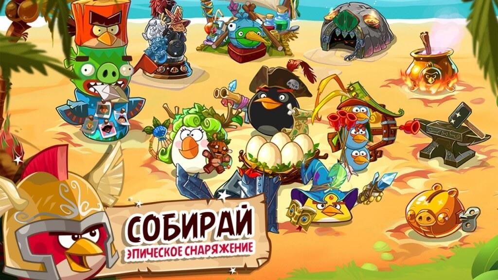 Сюжет в Angry Birds Epic на андроид