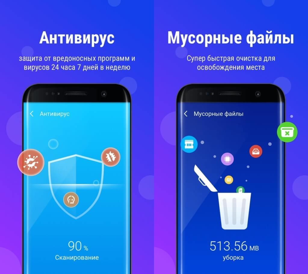 APUS Security для поиска вирусов