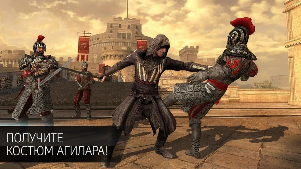 Сюжет в игре Assassins Creed Identity