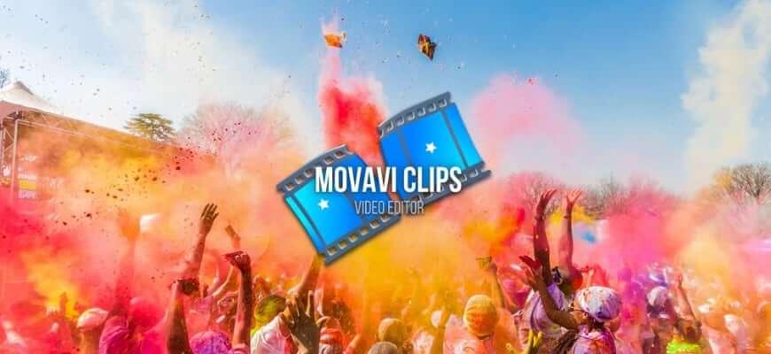Что предлагает Movavi Clips на андроид?