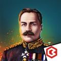 Supremacy 1914 0.89