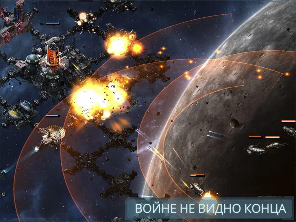 Сюжет игры VEGA Conflict