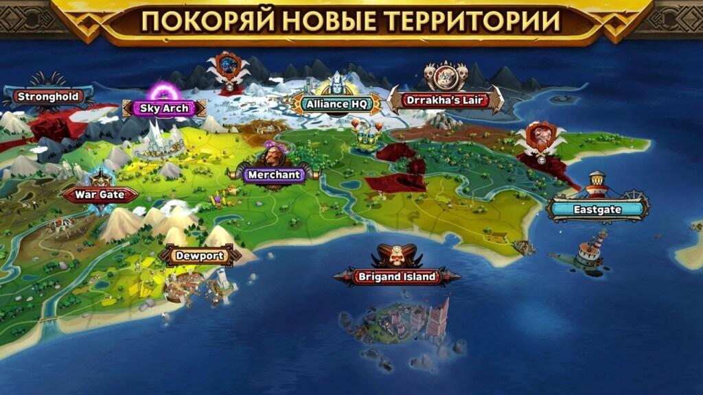 Игровой процесс в Warlords of Aternum