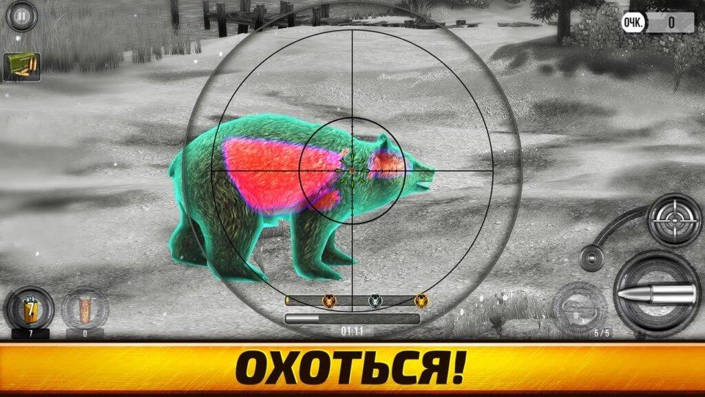 Подробнее об игре Wild Hunt Sport Hunting Games