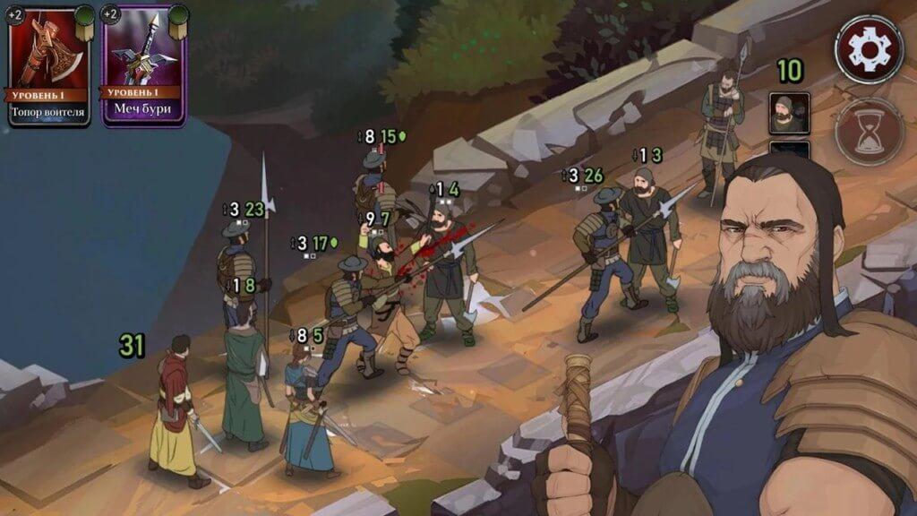 Сюжет в Ash of Gods Tactics