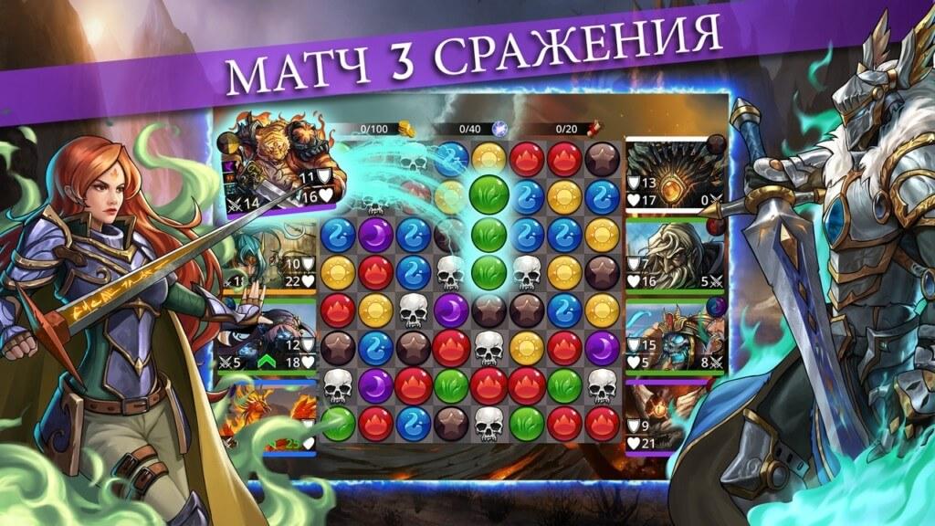Подробнее об игре Gems of War на андроид