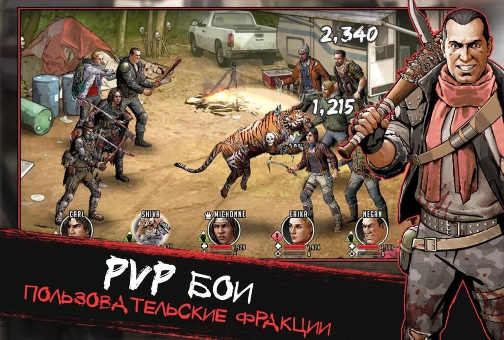 Подробнее об игре Ходячие мертвецы дорога к выживанию