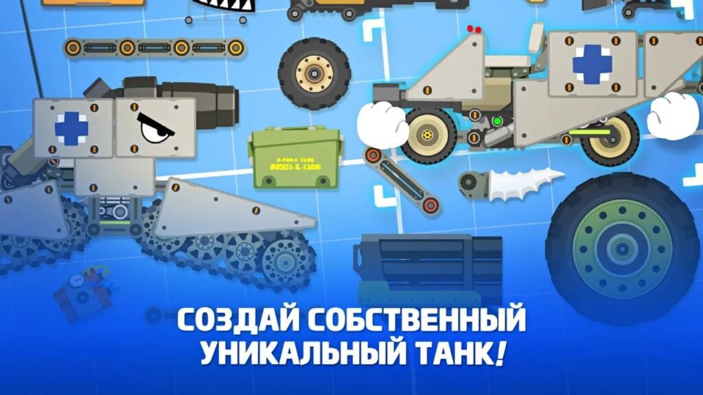 Геймплей в Супер битва танков