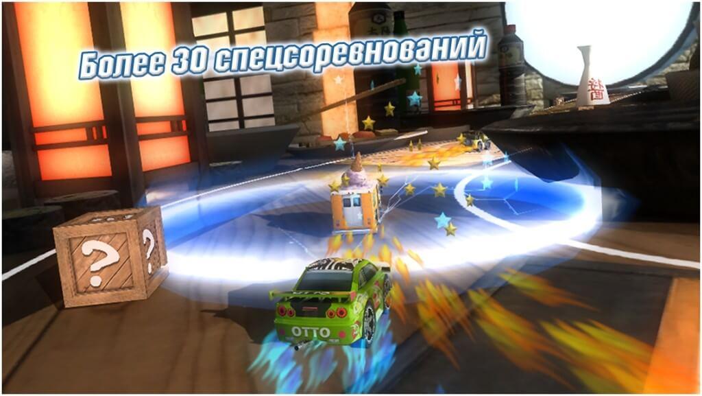 Механика в Table Top Racing
