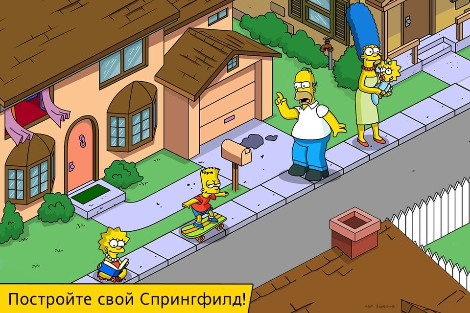 The Simpsons Tapped Out - постройте свой город!