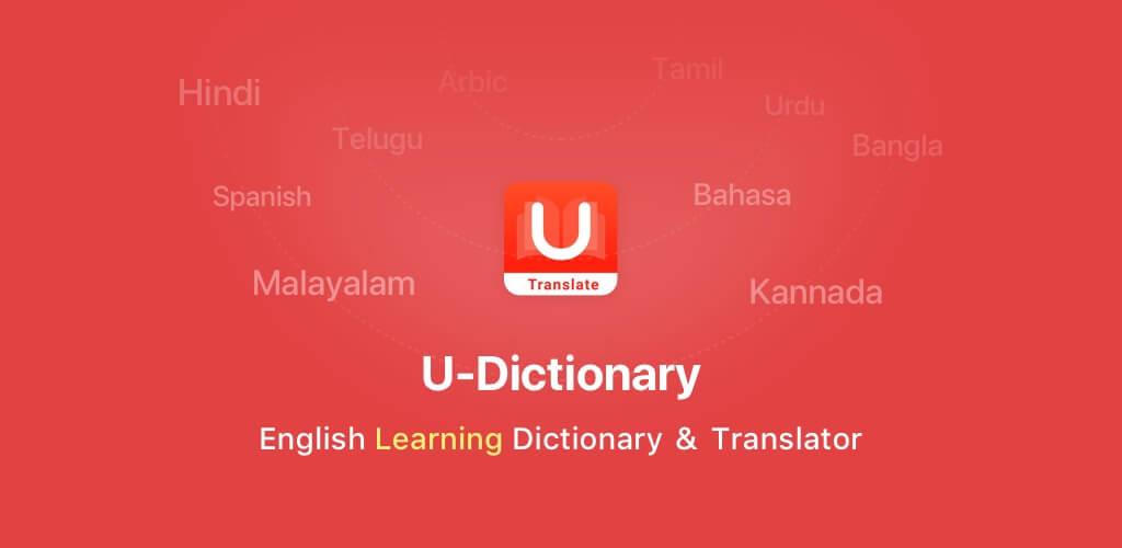 U-Dictionary - толковый словарь и переводчик