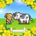 8-Bit Farm 1.0.8