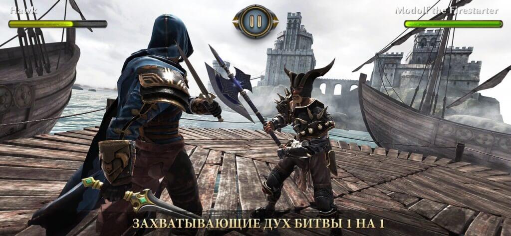 Dark Steel - ролевая игра с реалистичной графикой