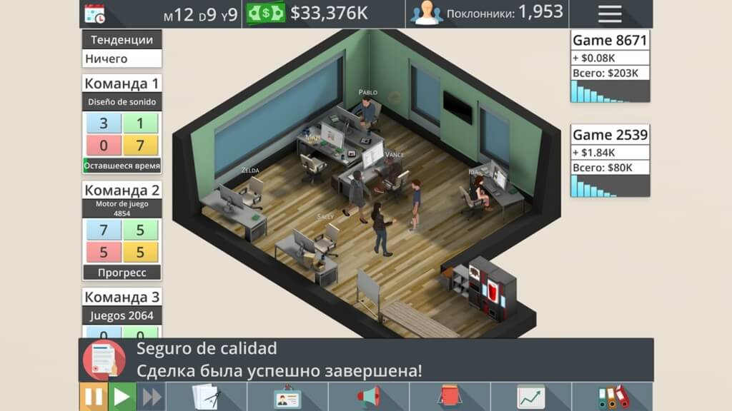 Механика игры Game Studio Tycoon 3